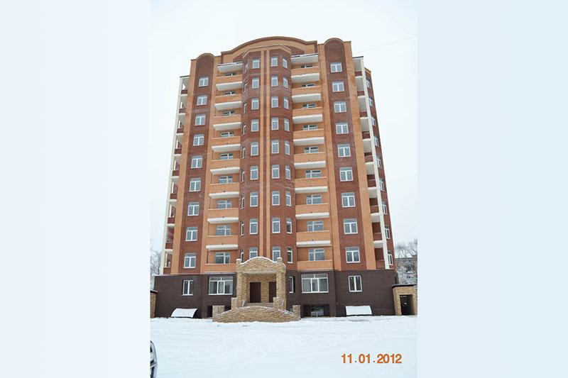аренда офиса новомосковск
